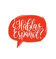 hablas espanol hand lettering phrase translated in vector image