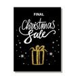final christmas sale banner vector image