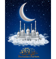 mosque in clouds vector image