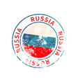 russia sign vintage grunge imprint with flag on vector image vector image