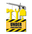 symbol of construction with tools vector image