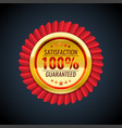 the golden and red badge with satisfaction vector image vector image