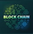 block chain round creative thin line vector image vector image