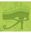 Grunge egyptian Eye of Horus ancient deity vector image