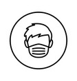man face in a medical mask universal icon vector image vector image