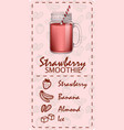 red smoothie concept banner realistic style vector image