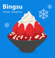 strawberry bingsu korean shaved ice vector image vector image
