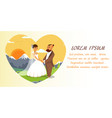 wedding invitation template with text space vector image vector image