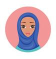 beautiful young happy muslim woman girl portrait vector image