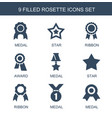 9 rosette icons vector image vector image