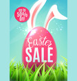 easter sale banner with egg easter bunny ears vector image vector image