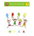 kids campquiz game vector image vector image
