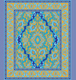 blue and yellow oriental carpet vector image