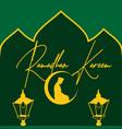people pray ramadan kareem greeting vector image vector image