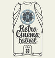 retro cinema festival poster with film strip reel vector image vector image