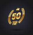 top 50 award emblem golden award logo vector image vector image