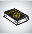 al quran holy book of muslims drawing vector image
