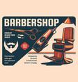 barber shop vintage poster vector image vector image