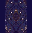 blue pattern with damask vector image