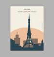tokyo tower japan vintage style landmark poster vector image