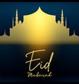 elegant and luxury golden graphic eid mubarak vector image