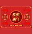 greeting card for happy chinese new year and vector image
