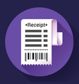 paper receipt bank document payment and bill vector image