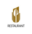 restaurant logo design isolated vector image vector image