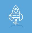 Space Logo vector image vector image