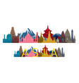 asia skyline landmarks with text or word vector image vector image
