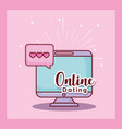 computer message chat love online dating vector image