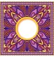 decorative pattern of ukrainian ethnic carpet vector image