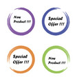 set circle shapes stylish new product special vector image