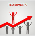 teamwork concept vector image vector image