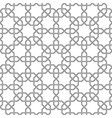 arabic seamless pattern background vector image