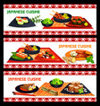 japanese cuisine sushi and seafood menu banner set vector image vector image