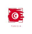 tunisia brush logo template design vector image vector image