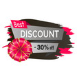 best discounts on black friday sale caption vector image vector image
