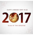 Creative with 2017 and Rooster vector image vector image