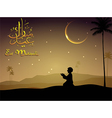 People pray in the desert when night vector image vector image