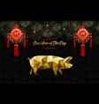 chinese new year 2019 low poly gold pig card vector image vector image