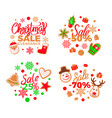 christmas sale and offers discounts and price off vector image vector image