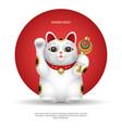 maneki-neko lucky japan cat vector image