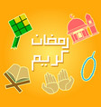 ramadan greeting cheerful card vector image vector image
