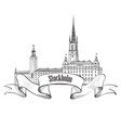 stockholm city label isolated travel sweden vector image