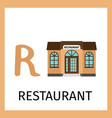 alphabet card with restaurant building vector image