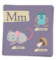 colorful alphabet for kids - letter m vector image
