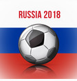 russia 2018 banner with russian flag vector image