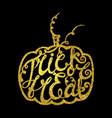 inscription trick or treat inscribed in pumpkin vector image