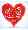 Watercolor heart background Love hieroglyph vector image